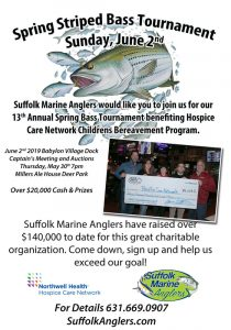 Spring Striped Bass Tournament, Sunday, June 2, 2019 Flyer